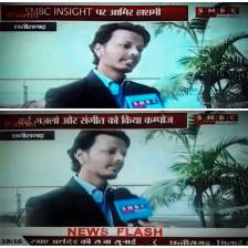 Amir Hashmi News on SMBC Insight News