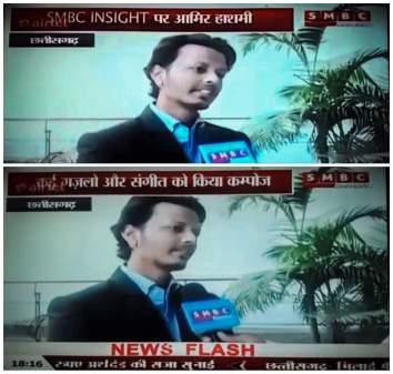 Amir Hashmi News on SMBC Insight News
