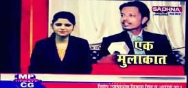 Amir Hashmi News Interview on Khas Mulaqat