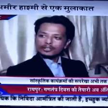 Amir Hashmi News on Sadhana MP CG Sadhana Plus