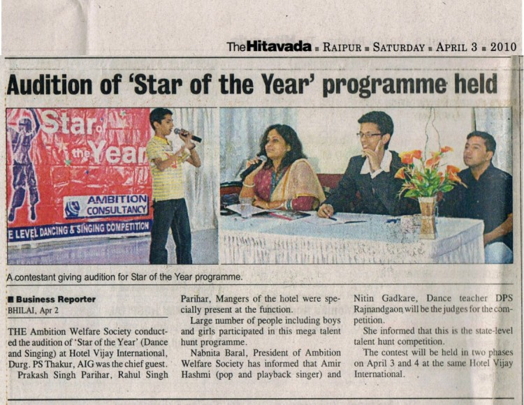 2010-04-02 - Hitvada Bhilai (final)