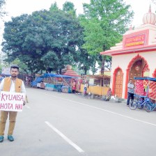 Dhamtari