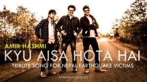 Kyu Aisa Hota Hain Cover - Copy
