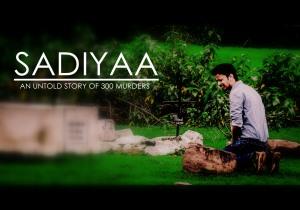 SADIYAA COVER