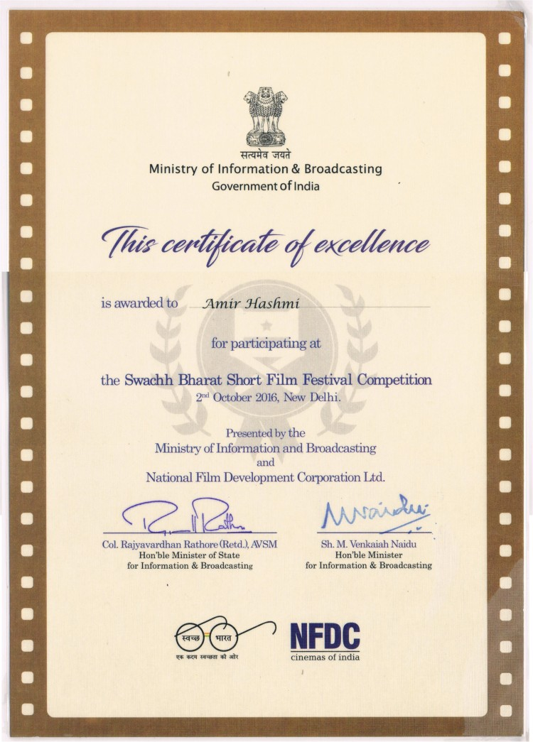 NDFC Nationa film award