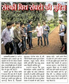 Amir Hashmi on Prakhar New
