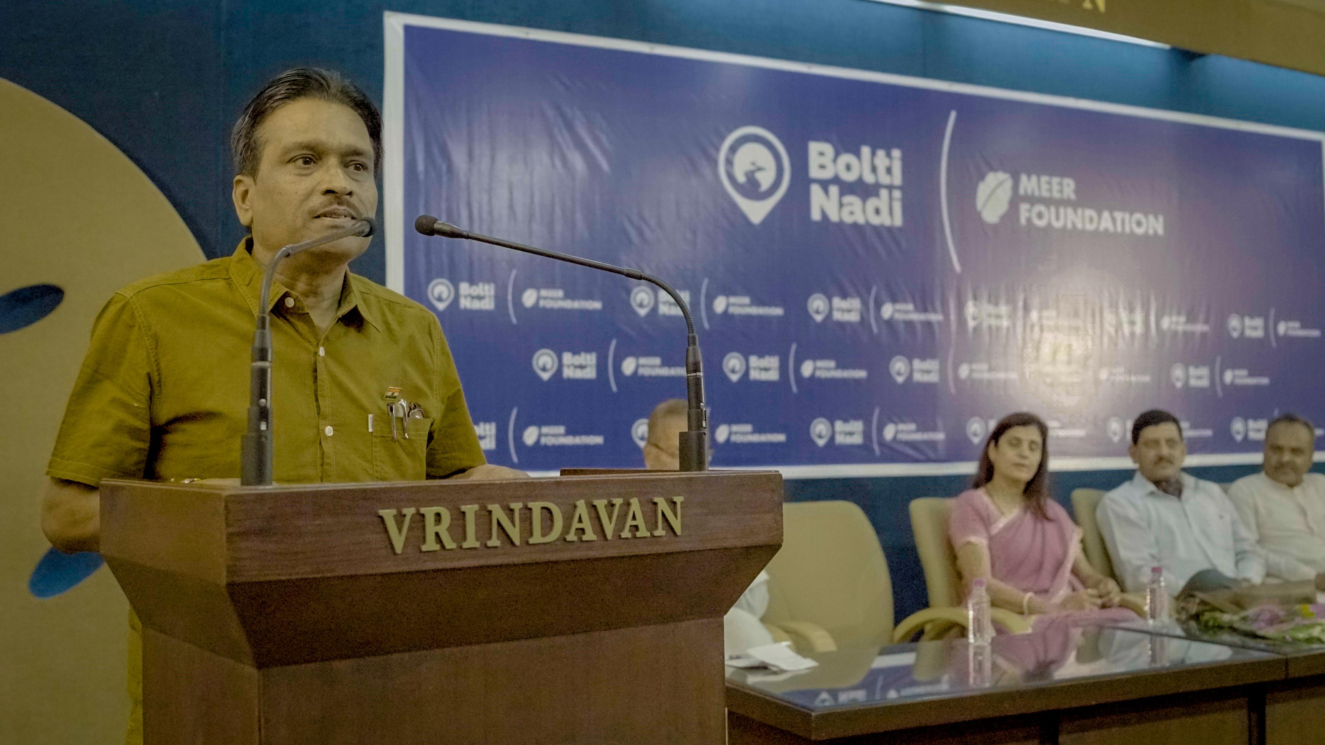 Meer Foundation's Bolti Nadi Conclave 2019 Amir Hashmi Kavi Rajesh Jain Rahi